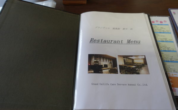 グランメゾン迎賓館 豊中浜の施設画像