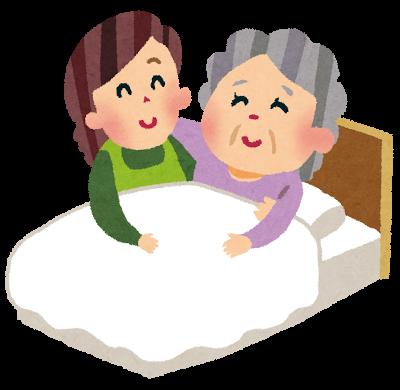 ベッド おばあちゃん
