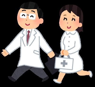 医者と看護師さん
