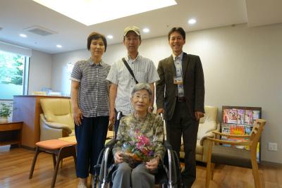 豊中市のサービス付き高齢者向け住宅にご入居されました。