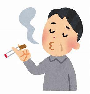 施設の中でタバコは吸えますか?