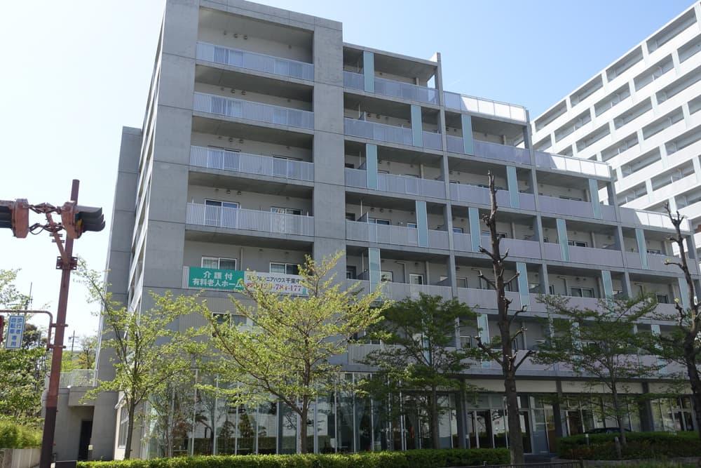 豊中市の「ライフ&シニアハウス千里中央」は看護師さんが24時間在中!