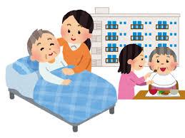 老人ホームに入りたい方へ、気になる老人ホームの空室率