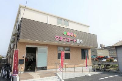豊中市の住宅型有料老人ホーム「クランコ―ト豊中」は24時間看護師さんが常駐されています!