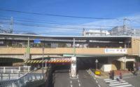 阪神電鉄本線「芦屋」駅