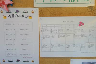 施設内の厨房で手作りのお食事を召し上がれます。