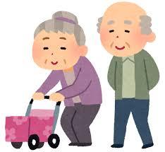 養護老人ホームとは?普通の老人ホームと何が違うの?