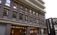 「ライフ&シニアハウス神戸北野」は三宮から徒歩約10分!自立の方からご入居できます。